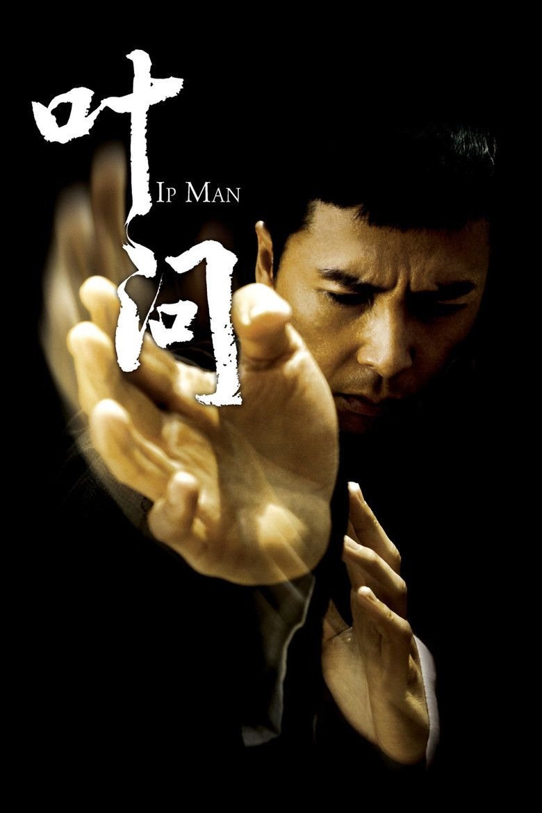 Ip Man (film) movie poster
