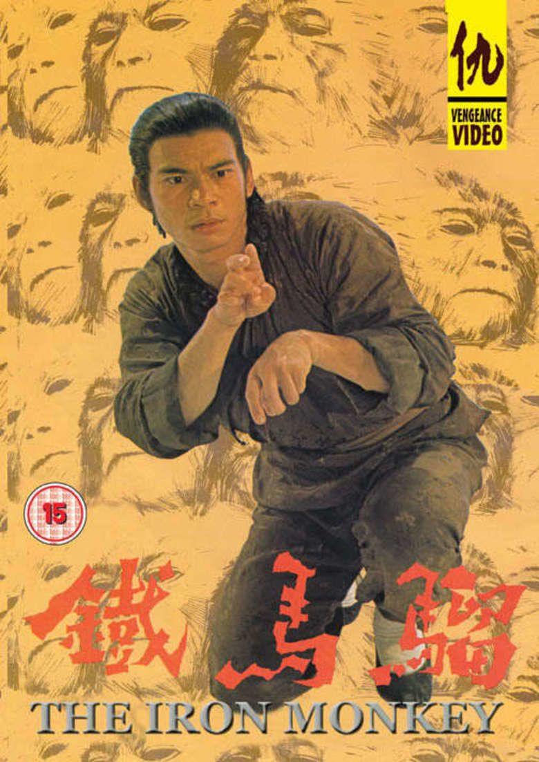 Iron Monkey (1977 film) movie poster