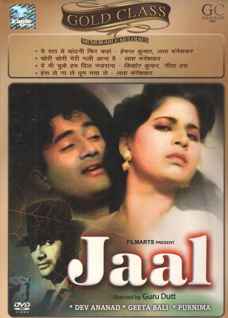 Jaal (1952 film) movie poster