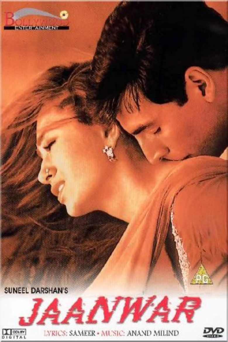 Jaanwar (1999 film) movie poster