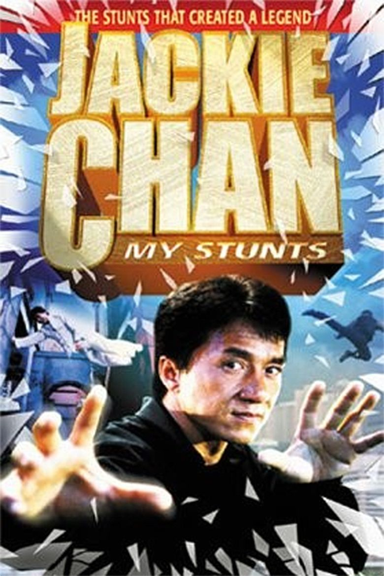 Jackie Chan: My Stunts movie poster