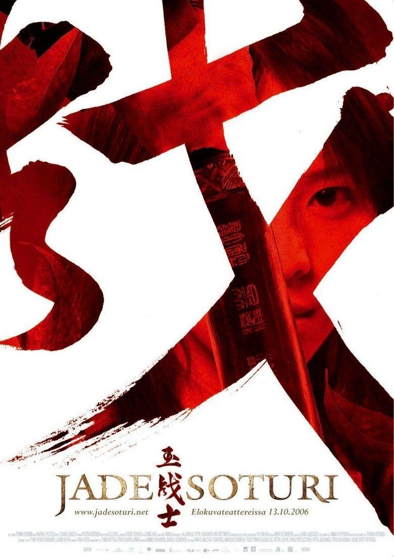 Jade Warrior (film) movie poster