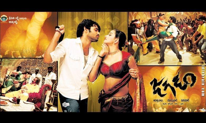 Jagadam movie scenes