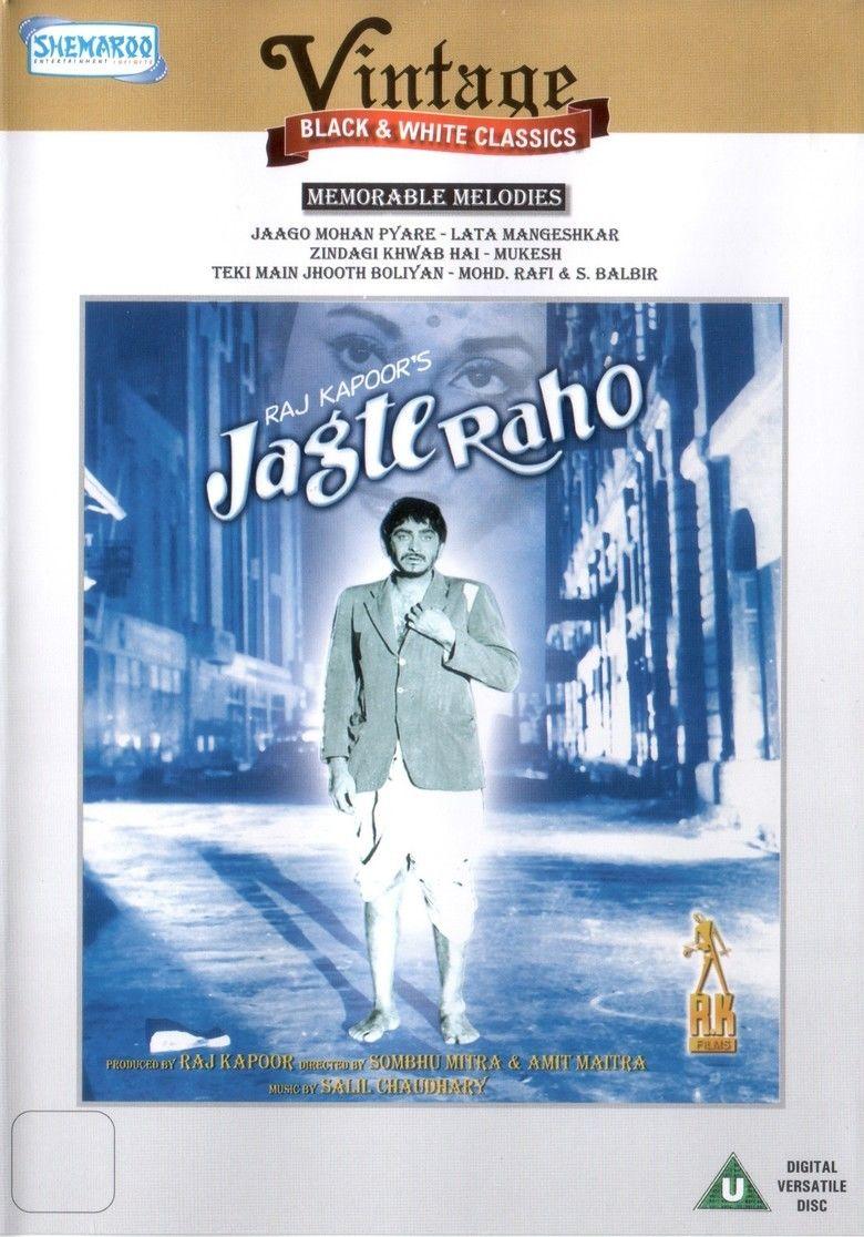 Jagte Raho movie poster