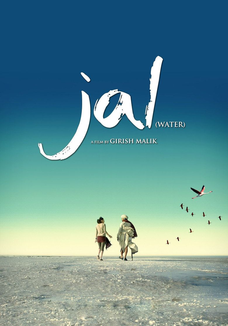 Jal (film) movie poster