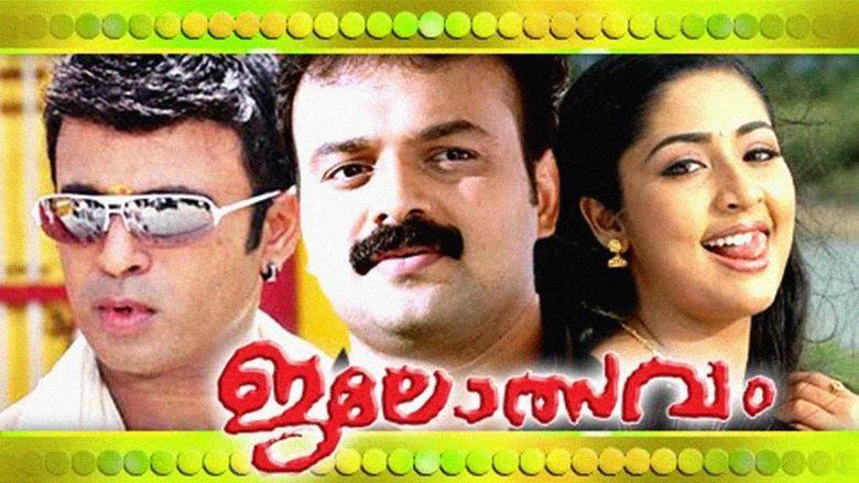 Jalolsavam movie scenes