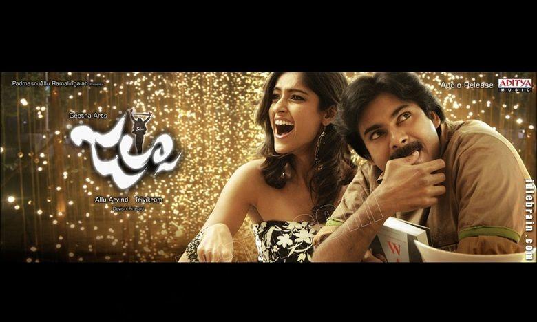 Jalsa movie scenes