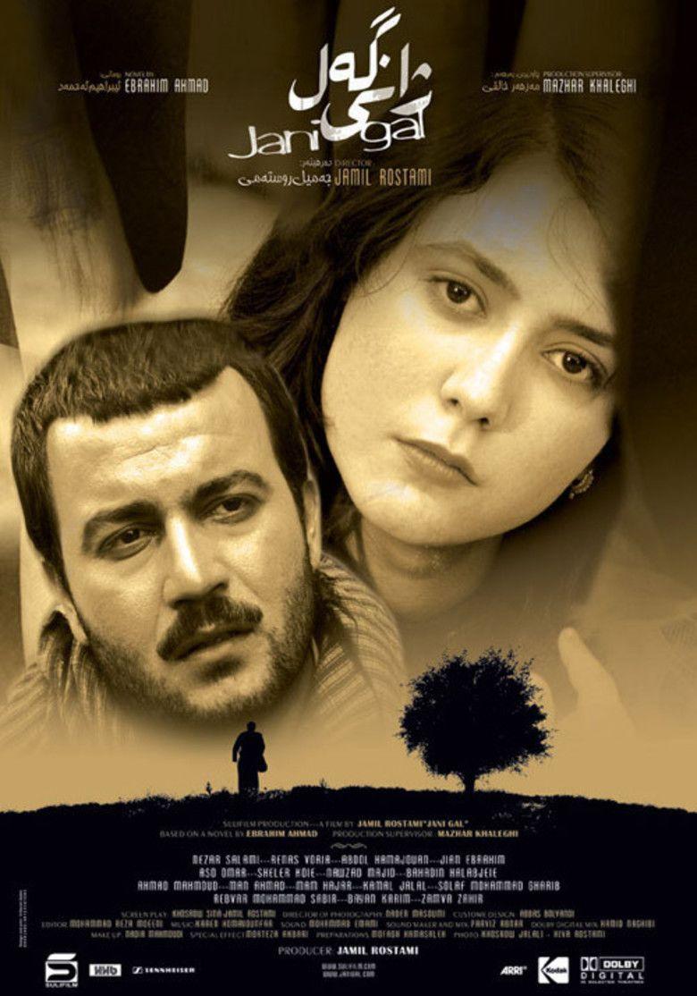 Jani Gal movie poster