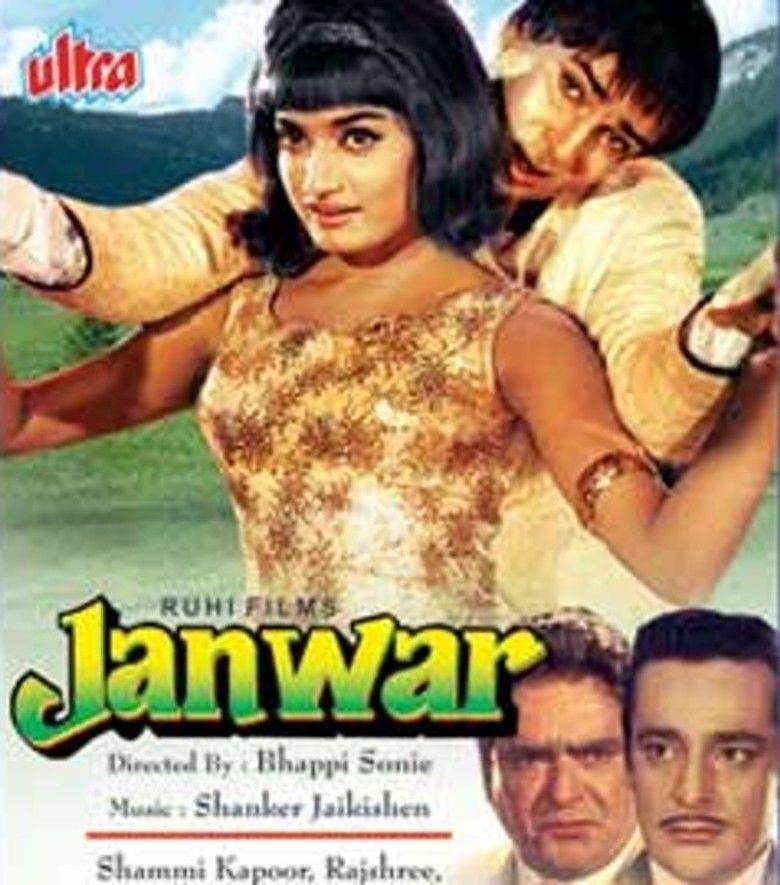 Janwar (1965 film) movie poster
