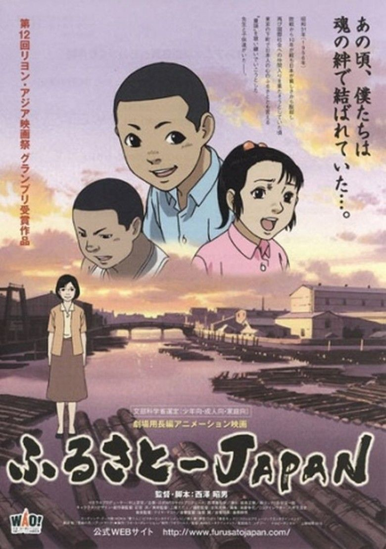 Japan, Our Homeland movie poster