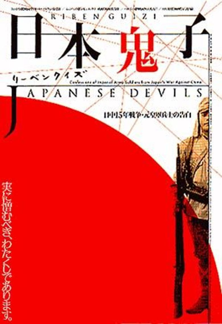 Japanese Devils movie poster
