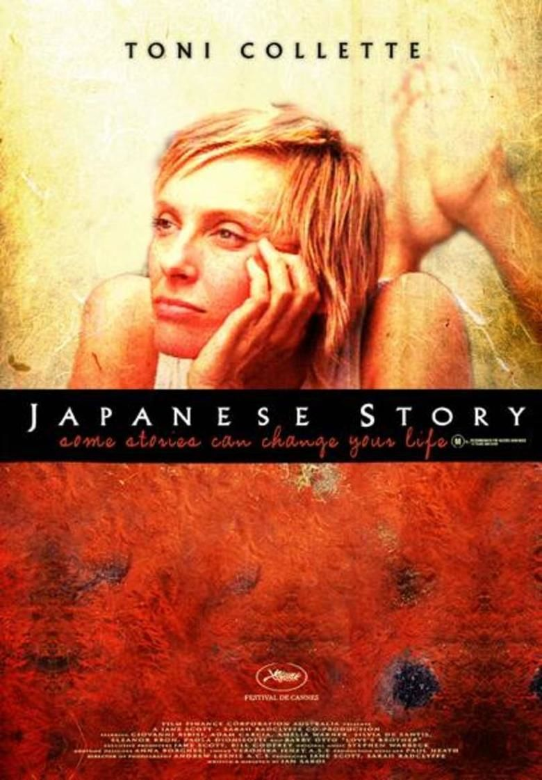 Japanese Story movie poster