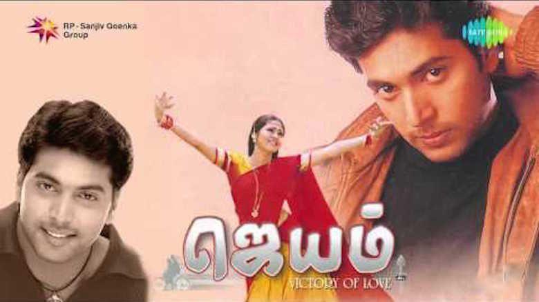 Jayam (2003 film) movie scenes