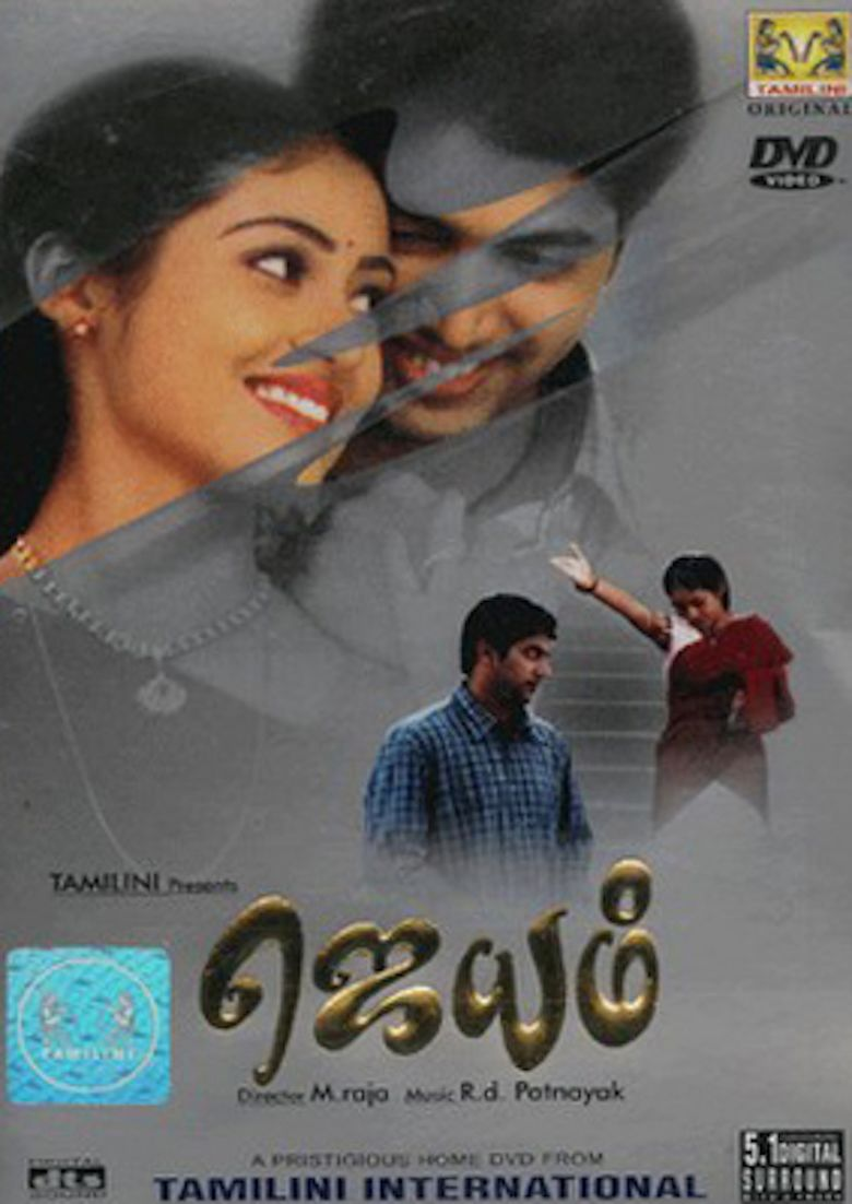 Jayam (2003 film) movie poster