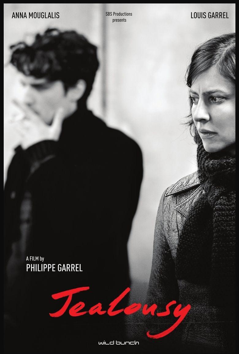 Jealousy (2013 film) movie poster