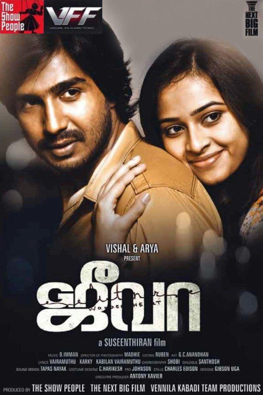 Jeeva (2014 film) movie poster