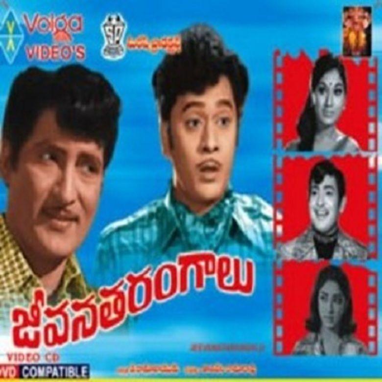 Jeevana Tarangalu movie poster