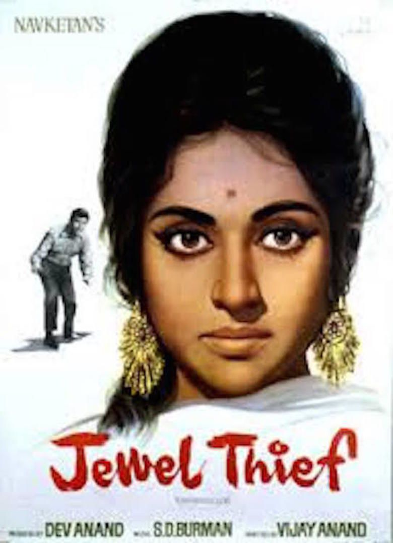 Movie Music Video Clip Decade  Hindi Subtitle A Tour Guide Raju Dev Anand Takes A Serious Minded Vyjayanthimala Lead