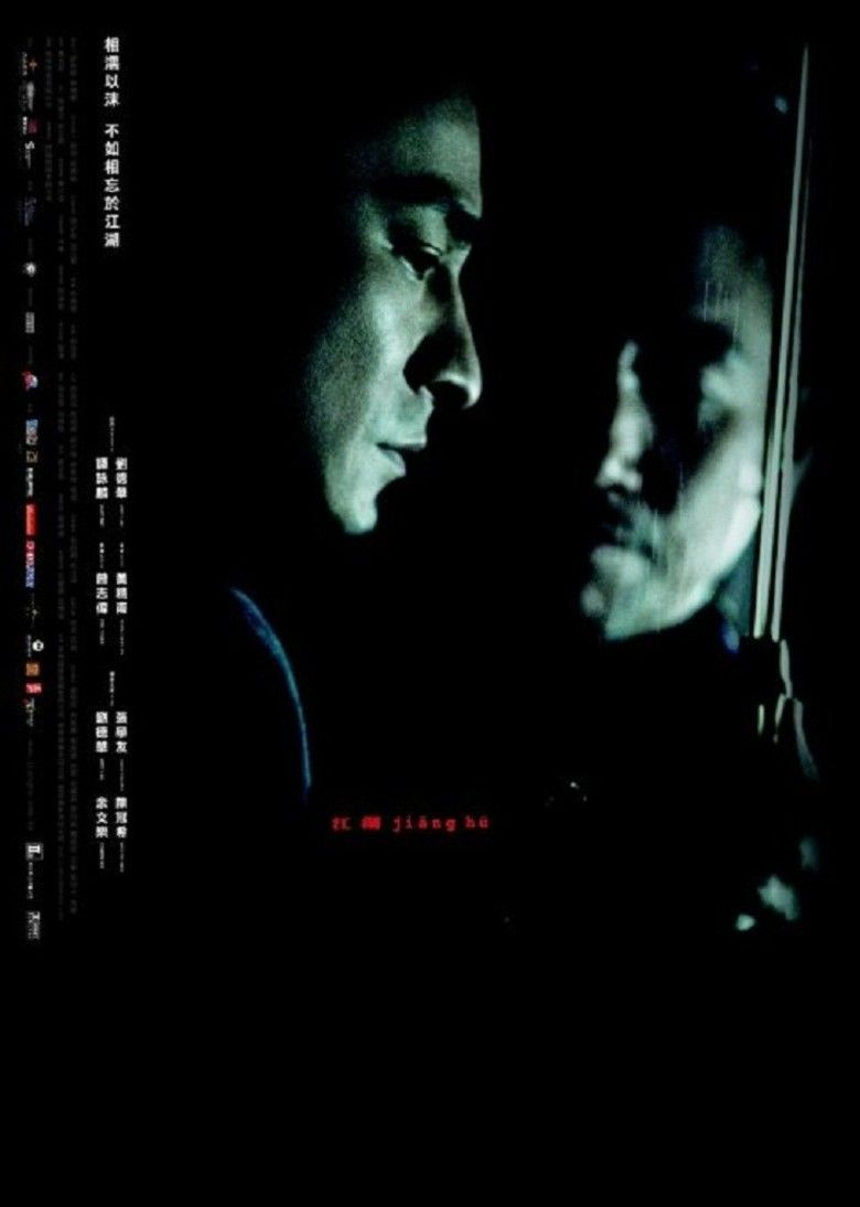 Jiang Hu (film) movie poster