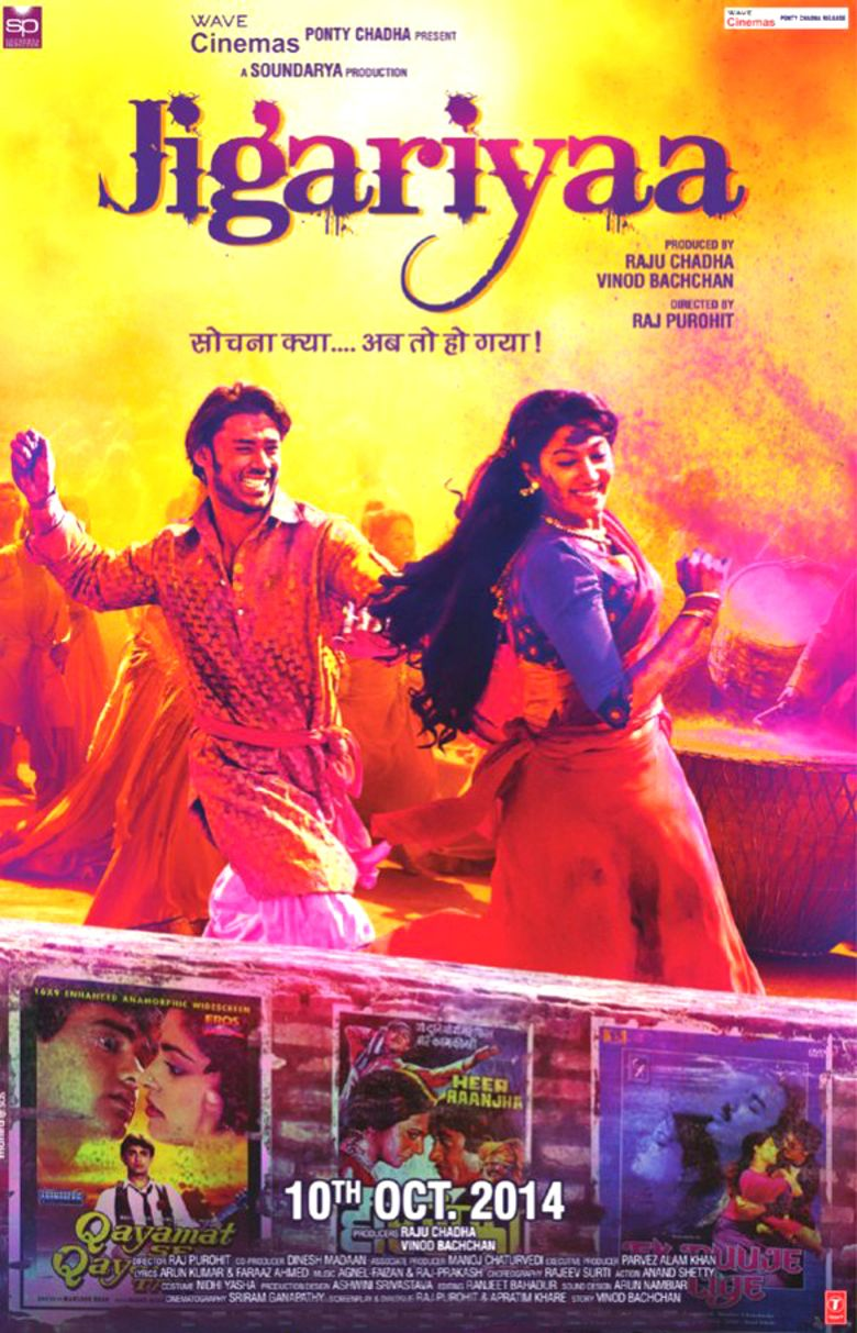 Jigariyaa movie poster