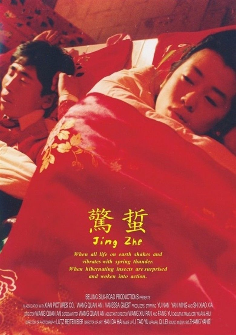 Jingzhe (film) movie poster