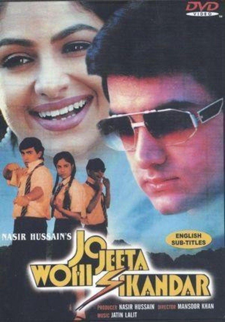 Jo Jeeta Wohi Sikandar movie poster