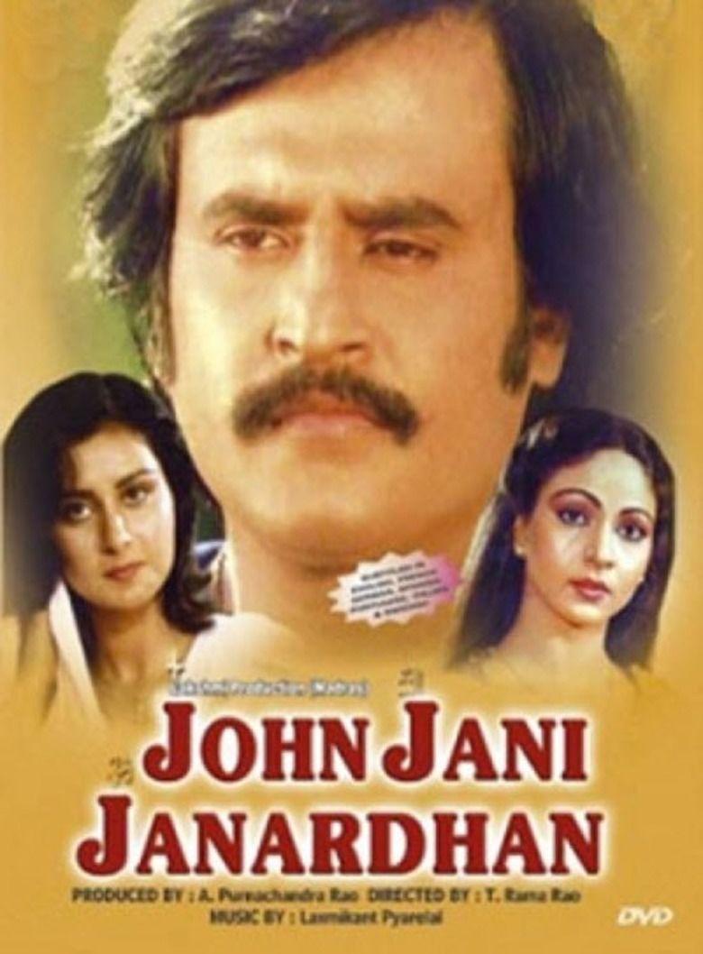 John Jani Janardhan movie poster