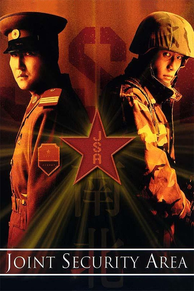 Joint Security Area (film) movie poster
