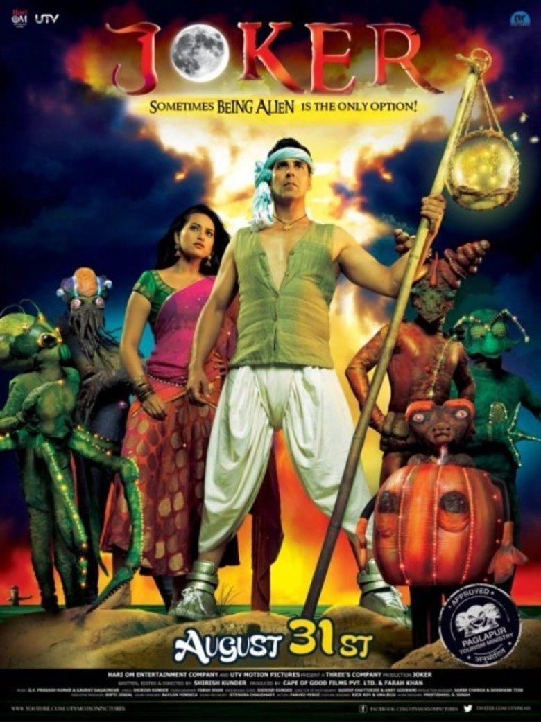 Joker (2012 film) movie poster