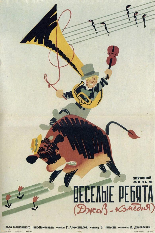 Jolly Fellows movie poster