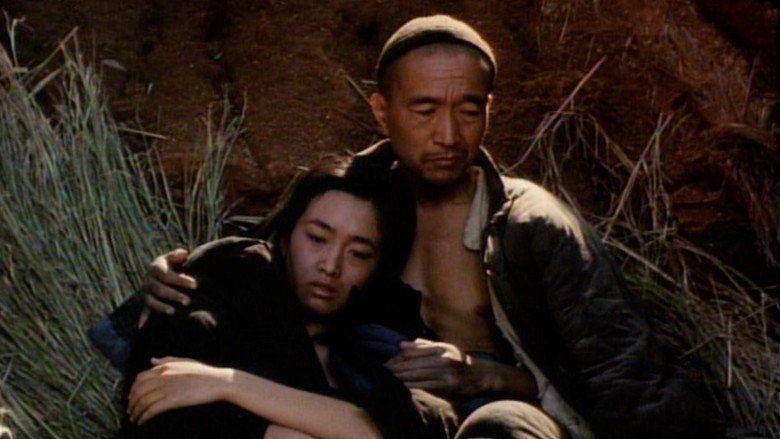 Ju Dou movie scenes