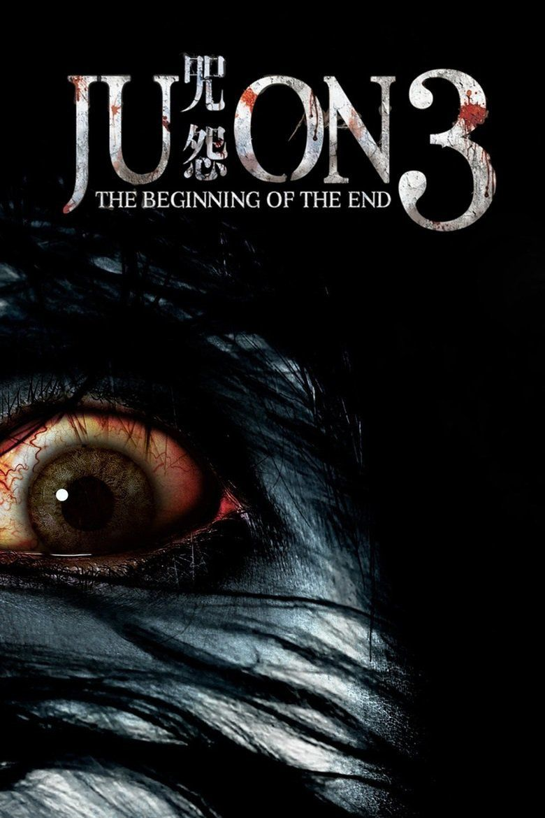 Ju on: The Beginning of the End movie poster