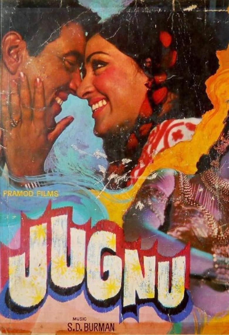 Jugnu movie poster