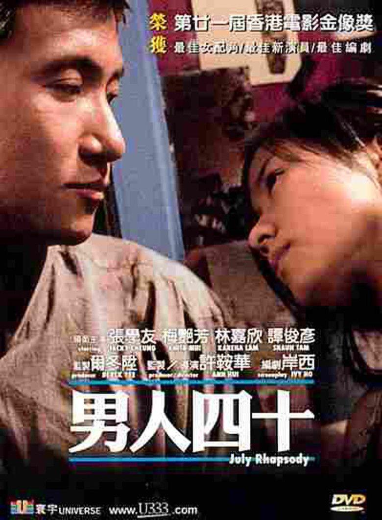 July Rhapsody movie poster