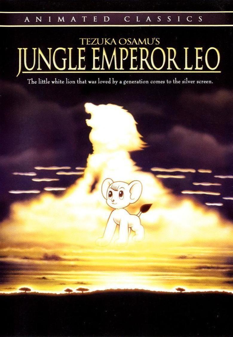Jungle Emperor Leo movie poster