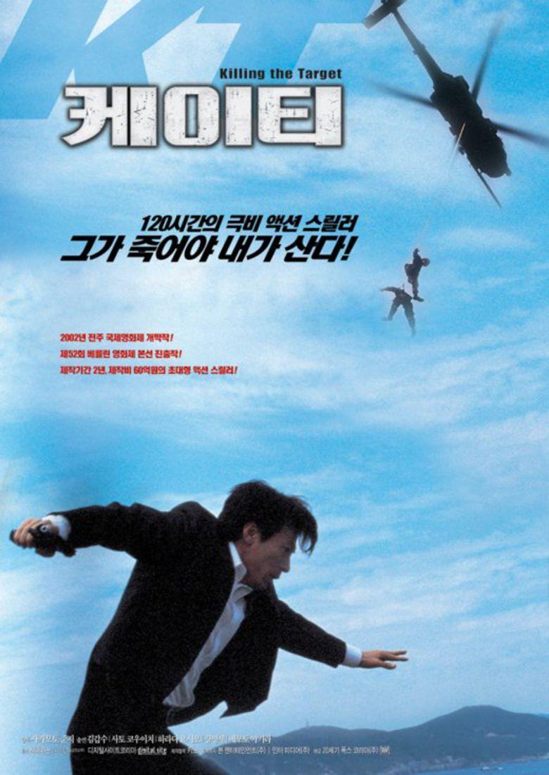 KT (film) movie poster