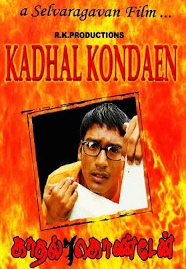 Kaadhal Kondein movie poster