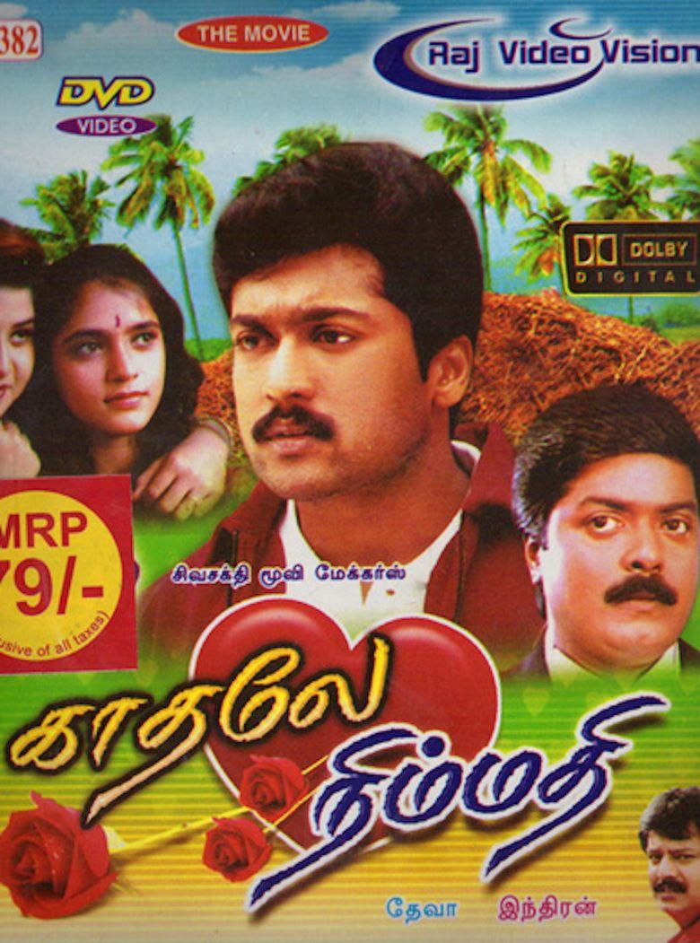 Kaadhale Nimmadhi movie poster