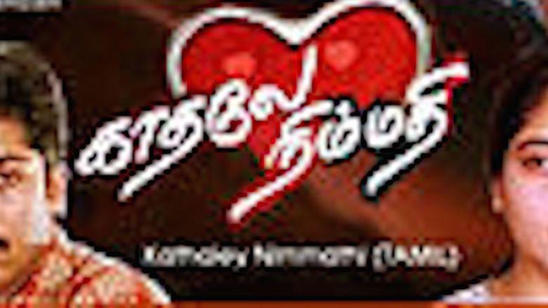 Kaadhale Nimmadhi movie scenes