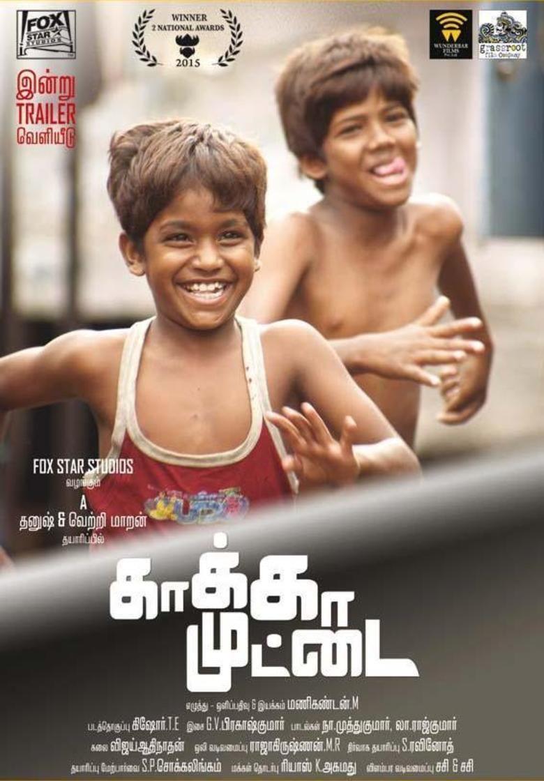 Kaaka Muttai movie poster