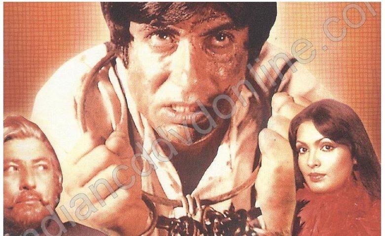 Kaalia movie scenes