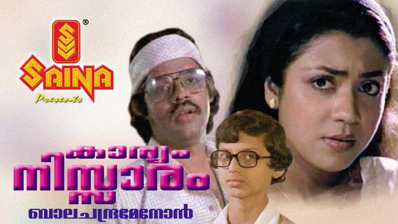 Kaaryam Nissaaram movie scenes