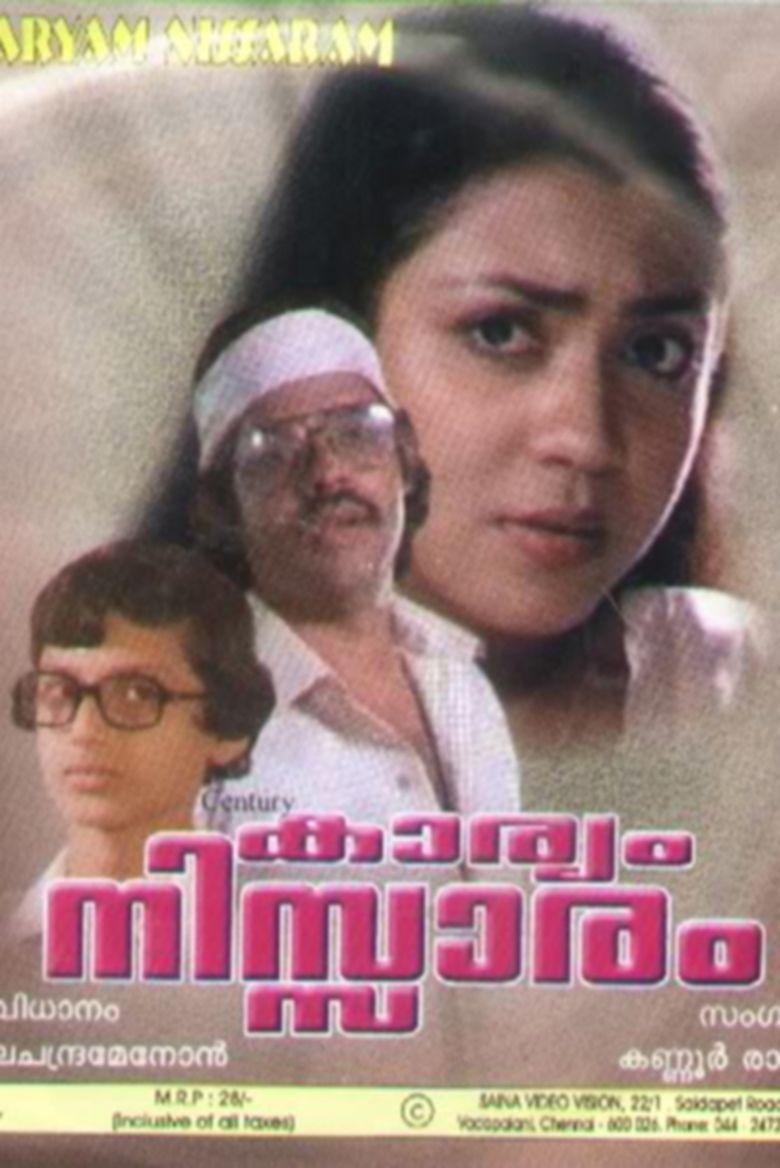 Kaaryam Nissaaram movie poster