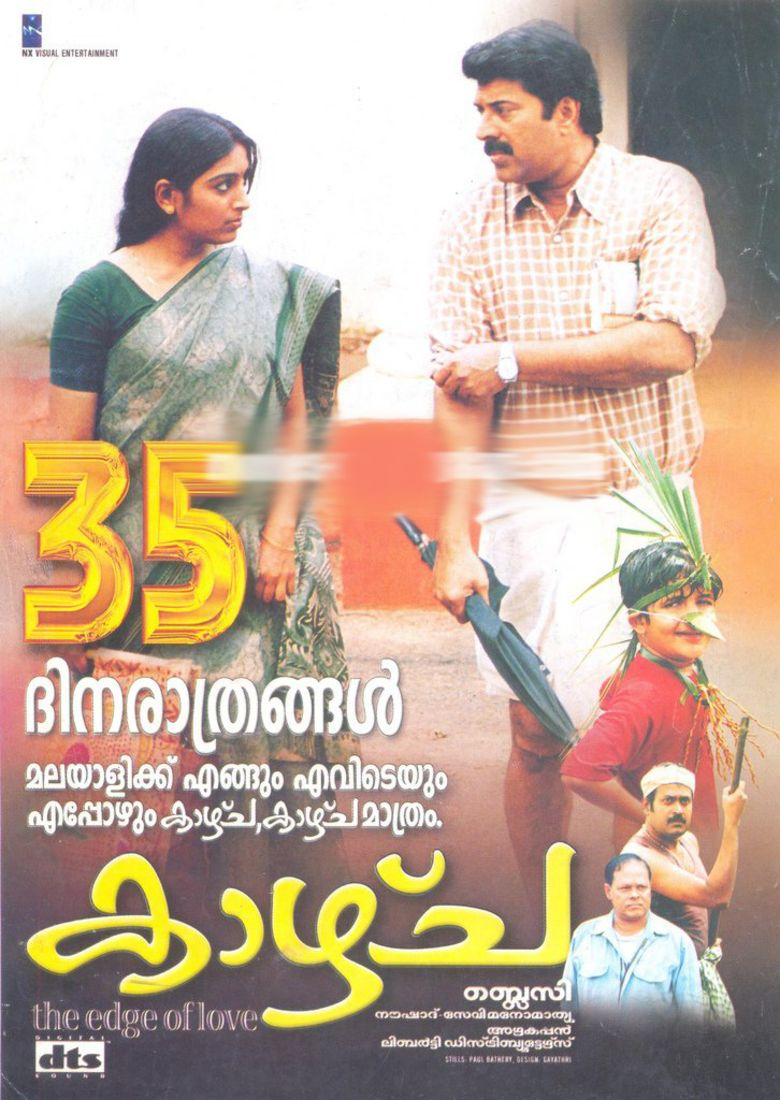 Kaazhcha movie poster