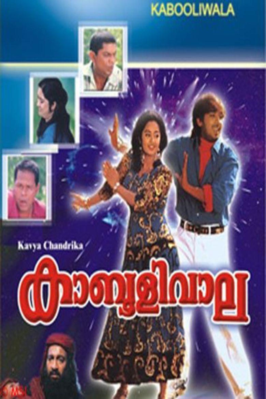 Kabooliwala movie poster