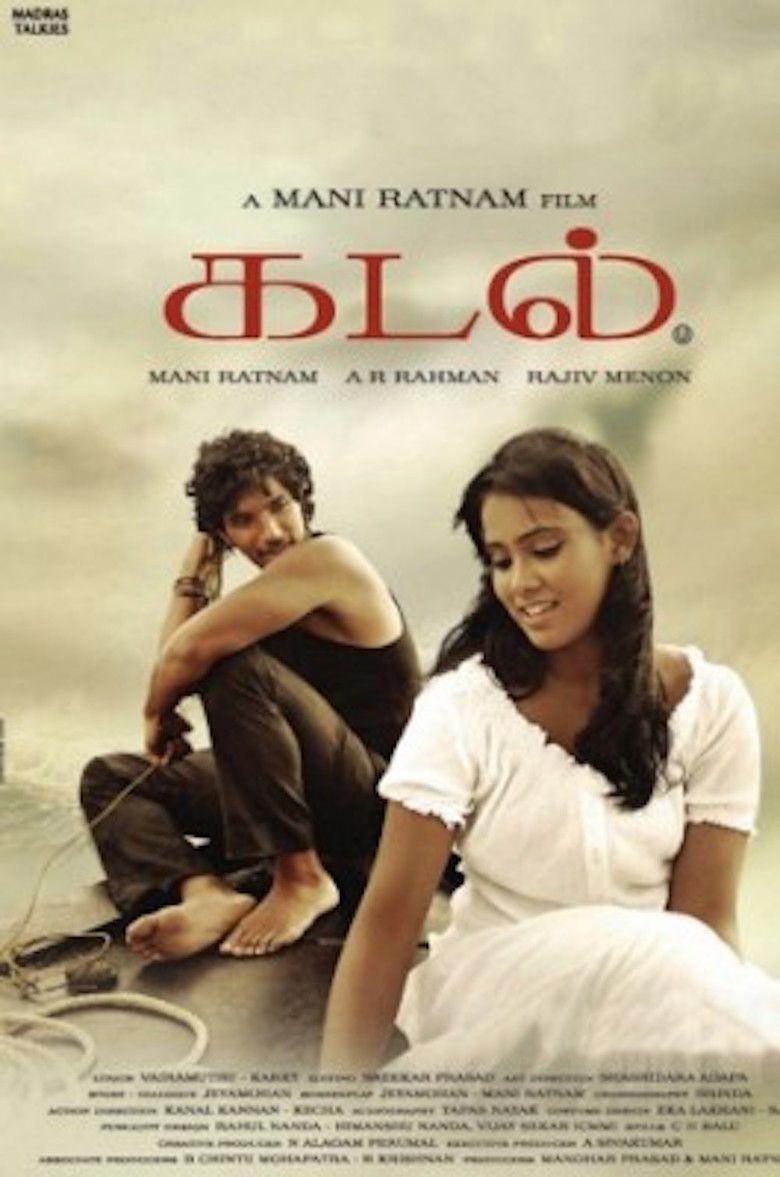 Kadal (2013 film) movie poster