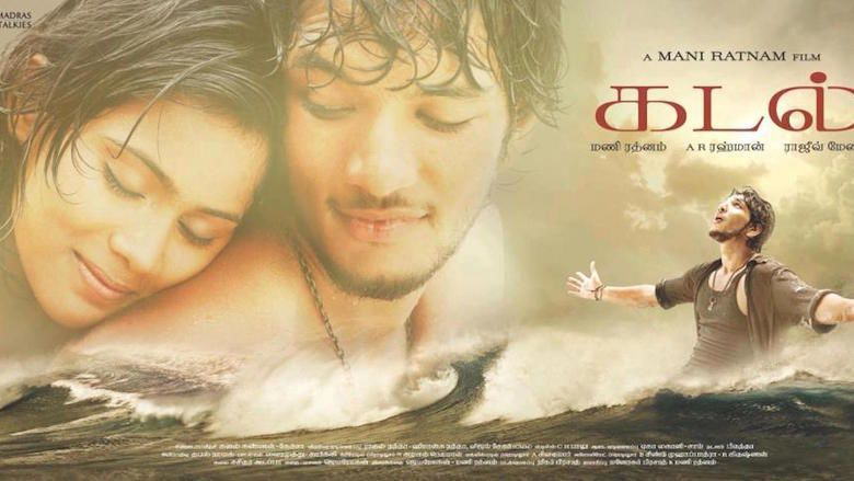 Kadal (2013 film) movie scenes