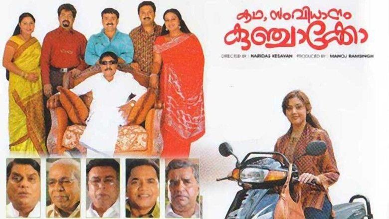 Kadha, Samvidhanam Kunchakko movie scenes