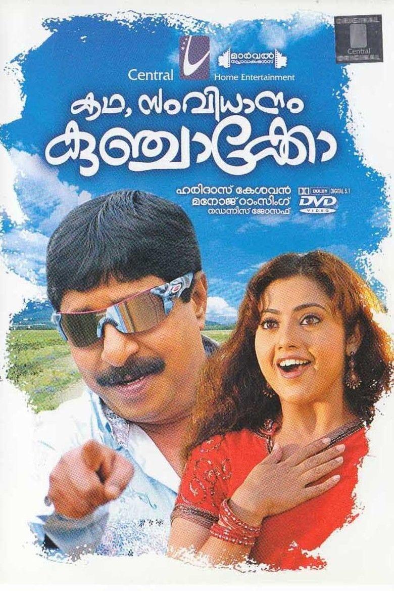 Kadha, Samvidhanam Kunchakko movie poster