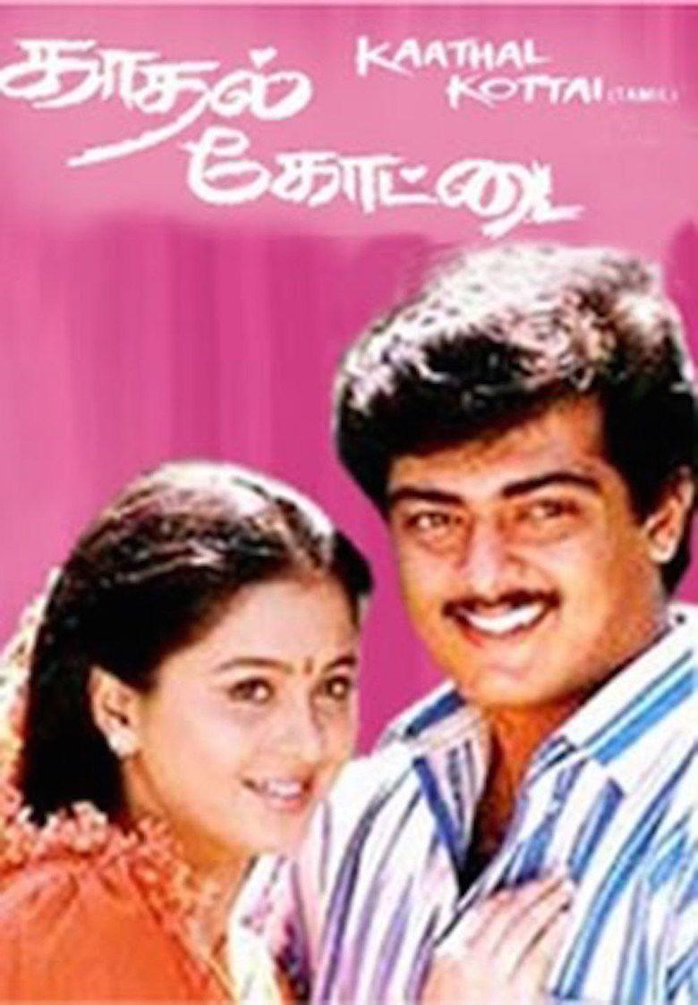 Kadhal Kottai movie poster